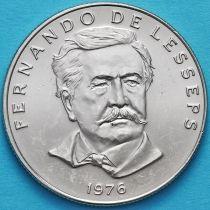 Панама 50 сентесимо 1976 год. Монетный двор Коутсвил.