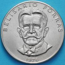 Панама 5 бальбоа 1976 год. Белисарио Поррас.