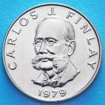 Панама 5 сентесимо 1975-1980 год. Карлос Финлей.