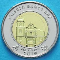 Панама 1 бальбоа 2019 год. Церковь святой Анны.