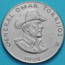 Панама 1 бальбоа 1984 год. Омар Торрихос №3