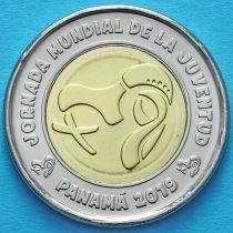 Панама 1 бальбоа 2019 год. Всемирный день молодёжи.