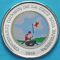 Панама 1 бальбоа 2018 год. 100 лет Красному кресту.