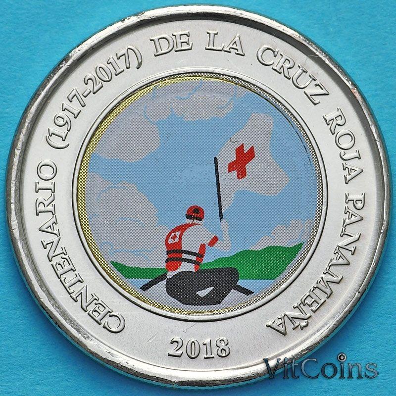 Монета Панама 1 бальбоа 2018 год. 100 лет Красному кресту.