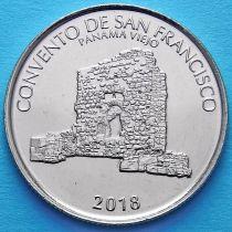 Панама 1/2 бальбоа 2018 год. Монастырь Сан-Франциско.