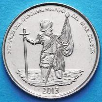 Панама 1/2 бальбоа 2013 год. Открытие Тихого Океана.
