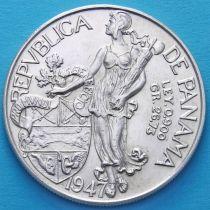 Панама 1 бальбоа 1947 год. Васко Нуньес де Бальбоа. Серебро.
