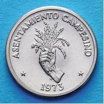 Панама 2 1/2 сентесимо 1973-1975 год. ФАО.