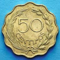 Парагвай 50 сентимо 1953 год.