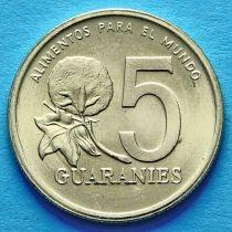Лот 20 монет. Парагвай 5 гуарани 1992 год. ФАО.