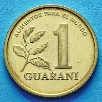 Парагвай 1 гуарани 1993 год. ФАО.
