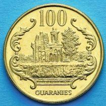 Парагвай 100 гуарани 1996 год. Руины крепости Уманита.
