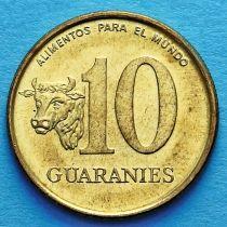 Парагвай 10 гуарани 1996 год. ФАО.