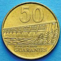Парагвай 50 гуарани 1998 год. Плотина Акарай.
