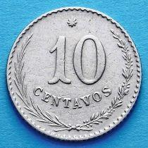 Парагвай 10 сентаво 1900 год. №1