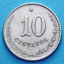 Парагвай 10 сентаво 1900 год. №2