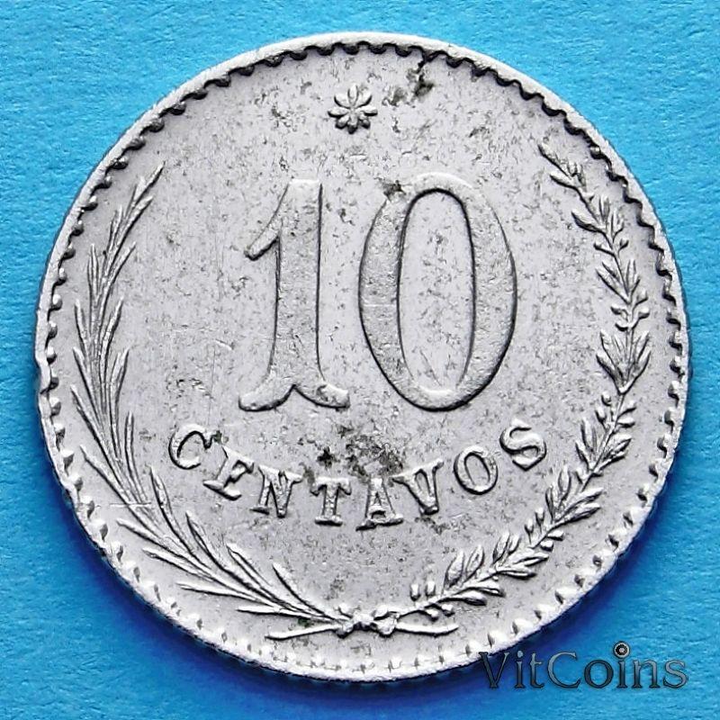 Монета Парагвая 10 сентаво 1903 год. №3