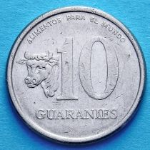 Парагвай 10 гуарани 1980 год.