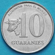 Парагвай 10 гуарани 1984-1988 год.