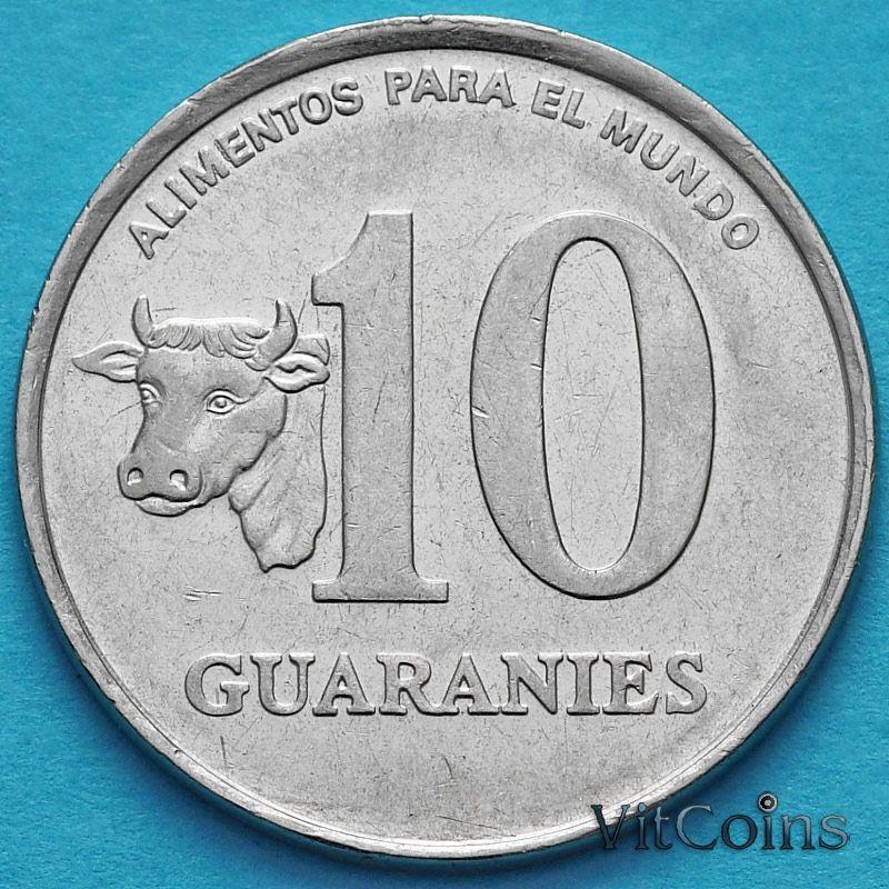 Монета Парагвай 10 гуарани 1984-1988 год.