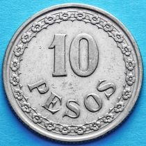 Парагвай 10 песо 1939 год.
