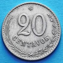 Парагвай 20 сентаво 1900 год. №1