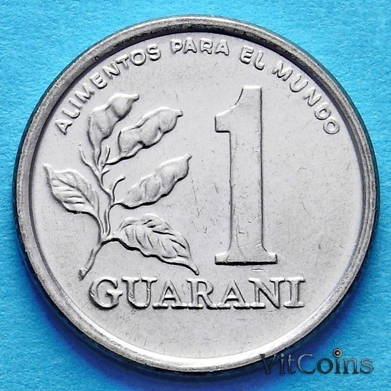 Лот 10 монет. Парагвай 1 гуарани 1978-1988 год. ФАО.
