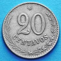 Парагвай 20 сентаво 1900 год. №2