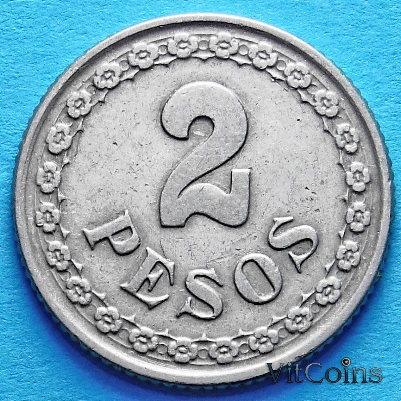 Монета Парагвая 2 песо 1925 год.