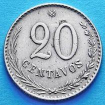 Парагвай 20 сентаво 1903 год. №1