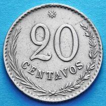 Парагвай 20 сентаво 1903 год. №2