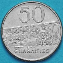 Парагвай 50 гуарани 1986-1988 год.