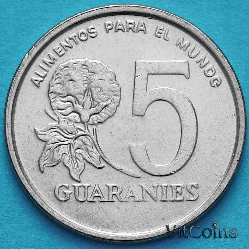Монета Парагвай 5 гуарани 1986 год.