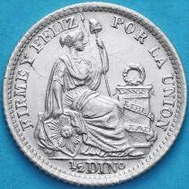 Перу 1/2 динеро 1902 год. Серебро.Красивый брак.