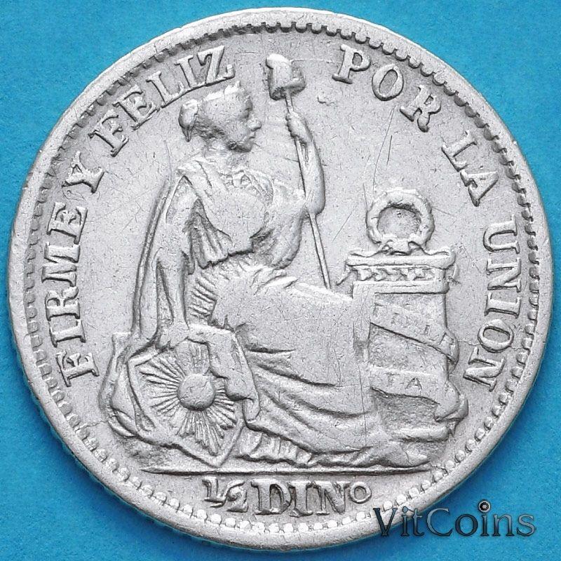 Монета Перу 1/2 динеро 1904 год. Серебро.