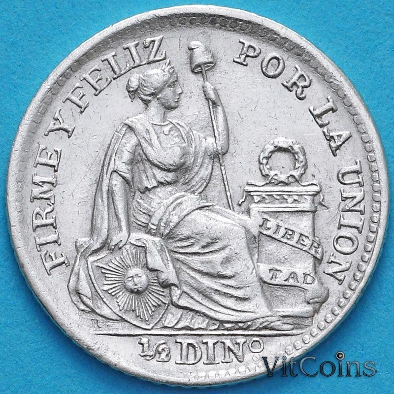 Монета Перу 1/2 динеро 1907 год. Серебро.