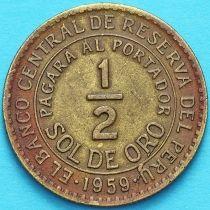 Перу 1/2 соль 1959-1960 год.