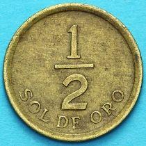 Перу 1/2 соль 1975-1976 год.
