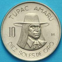 Перу 10 солей 1972 год.