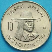Перу 10 солей 1973 год.