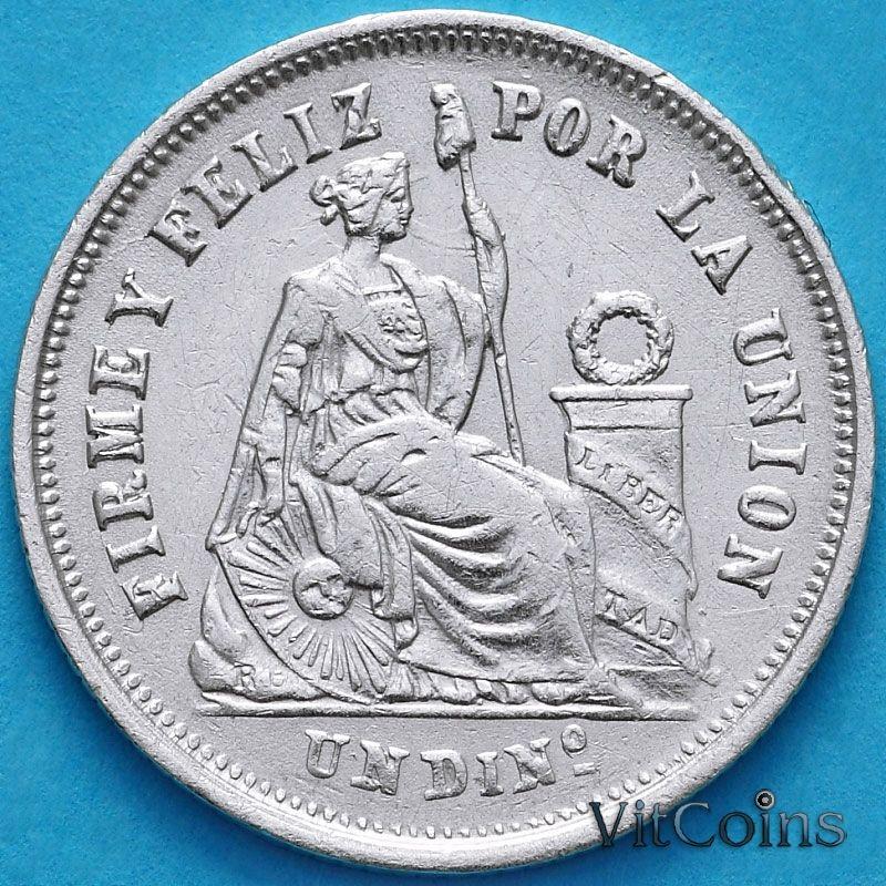 Монета Перу 1 динеро 1866 год. Серебро.