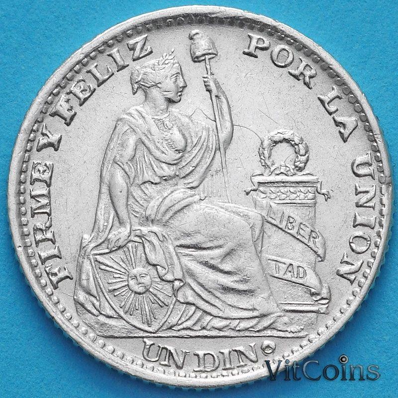 Монета Перу 1 динеро 1900 год. Серебро.