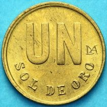 Перу 1 соль 1980-1981 год.