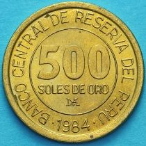 Перу 500 солей 1984 год. Адмирал Грау.