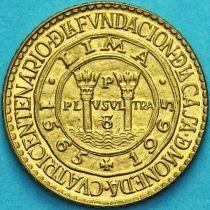 Перу 5 сентаво 1965 год. Монетный двор Лимы.