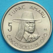 Перу 5 солей 1972 год.