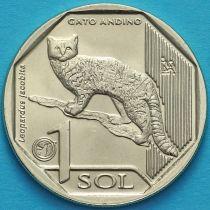 Перу 1 соль 2019 год. Андская кошка.