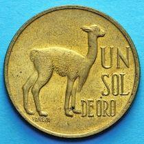 Перу 1 соль 1974-1975 год. Без обращения.
