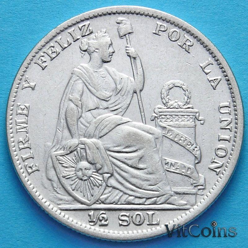 Монета Перу 1/2 соля 1935 год. Сидящая со щитом Статуя Свободы. Серебро.