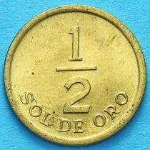 Перу 1/2 соля 1975-1976 год.